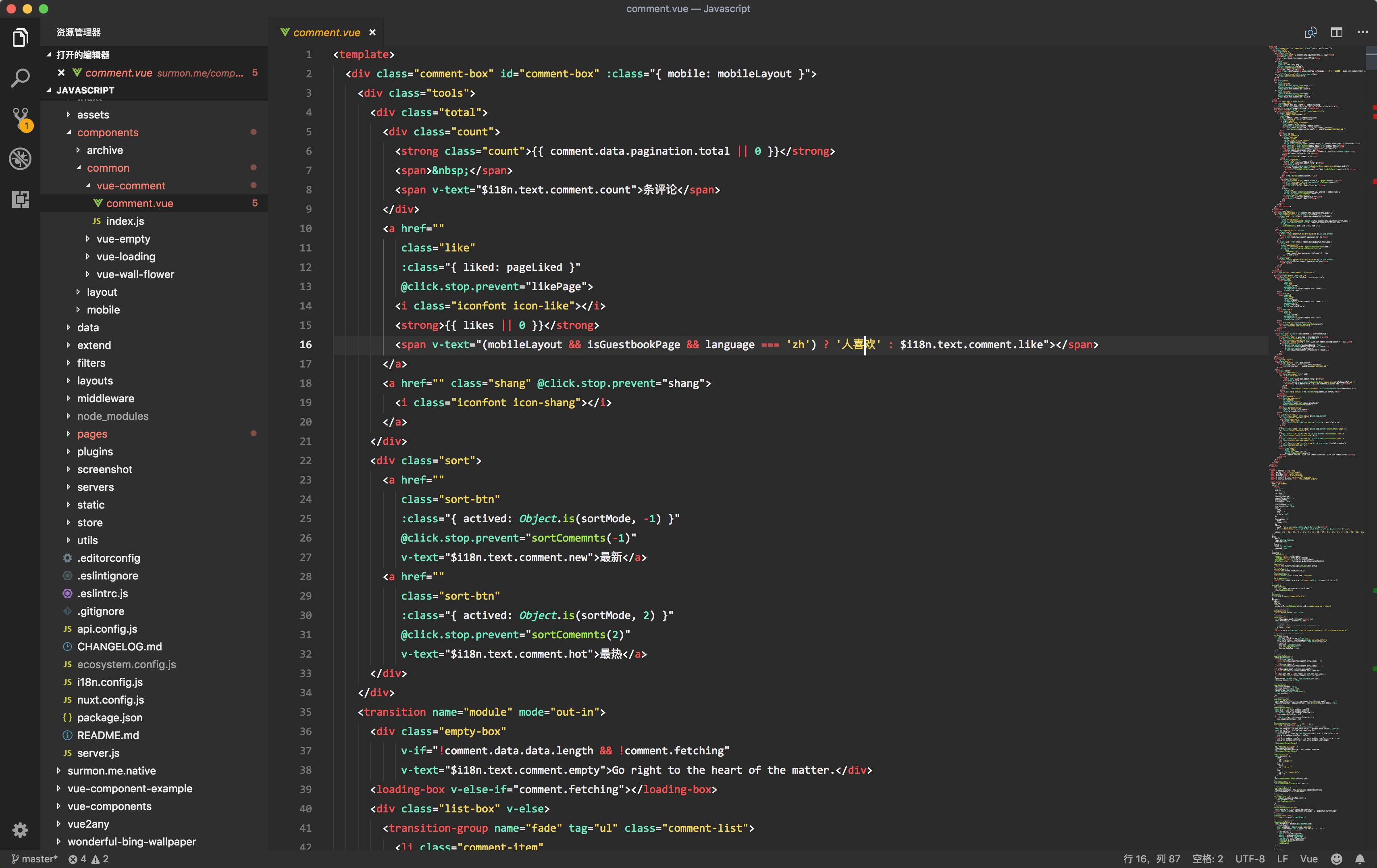 https://raw.githubusercontent.com/surmon-china/better-itg-flat-dark-vscode-theme/master/screenshot/gold.png