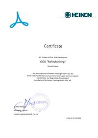 Сертификат о партнерстве с Heinen на английском языке
