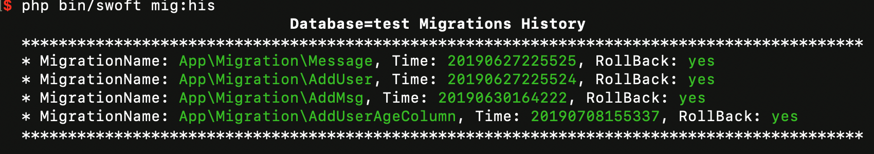 migrate:history