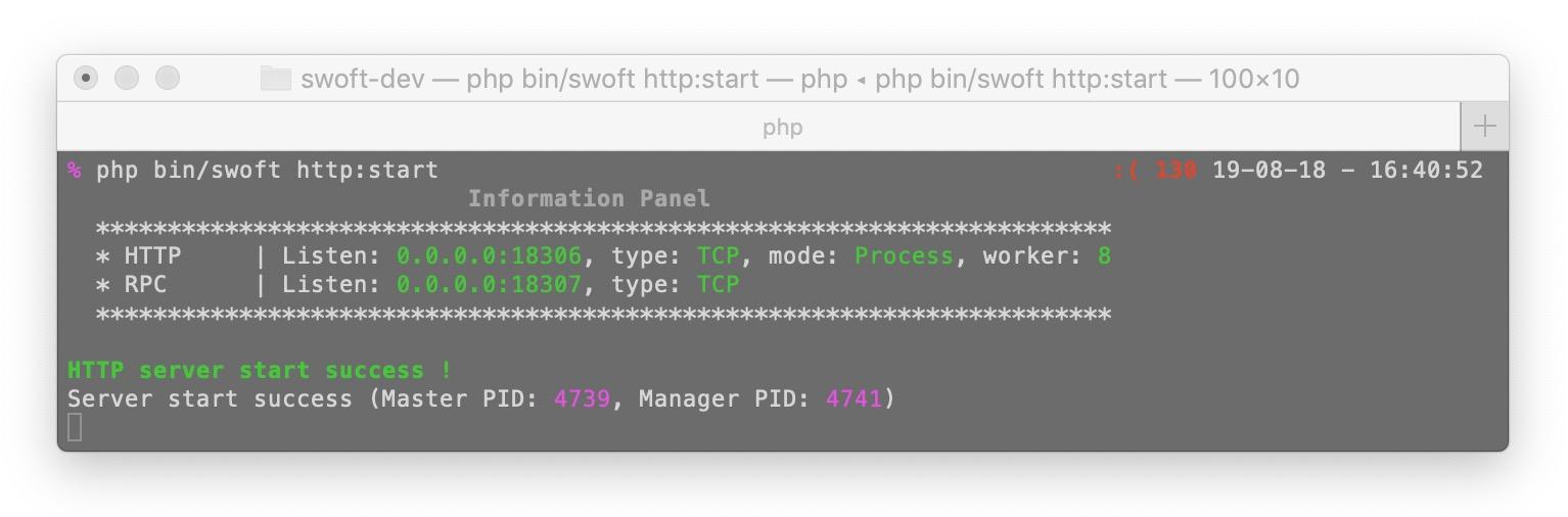 start-http-server