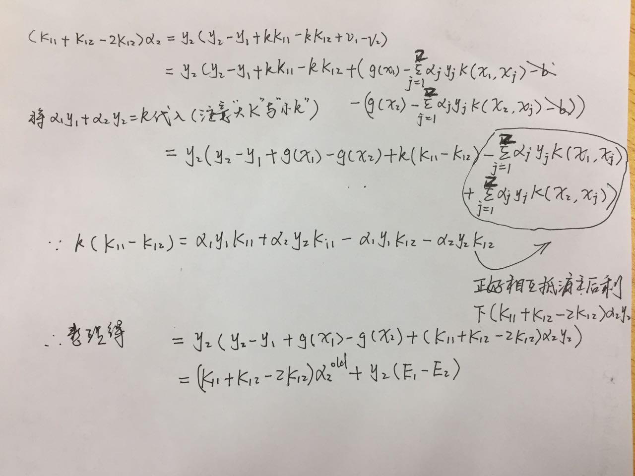 公式(10)的化简,结论相当漂亮!