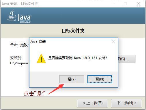 jdk install 5