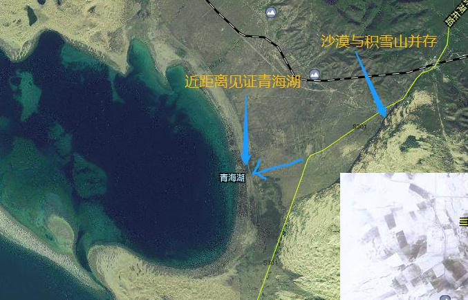 全程第一次见到青海湖