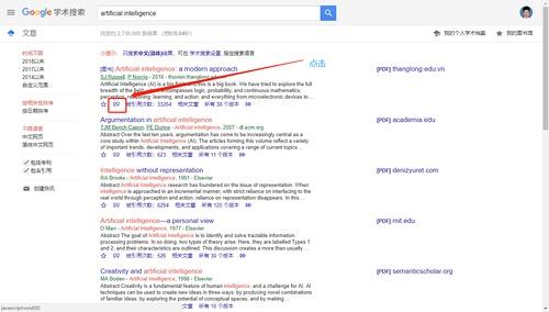 在 google 学术导出参考文献文件_1