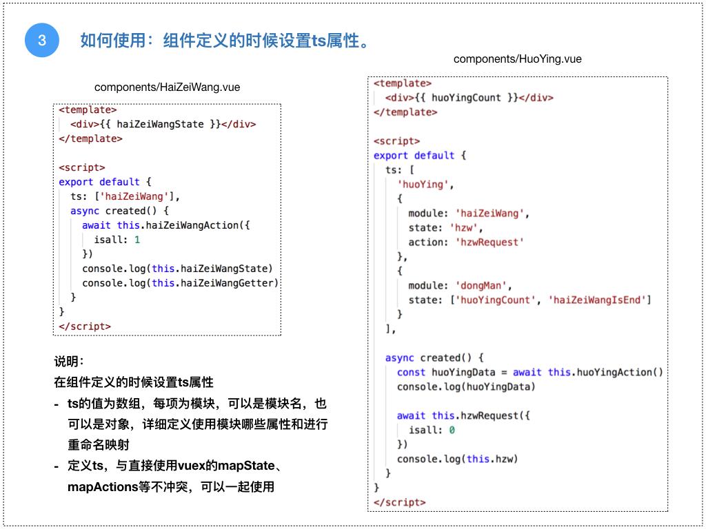 tangseng/vue-x 0 0 3 on npm - Libraries io