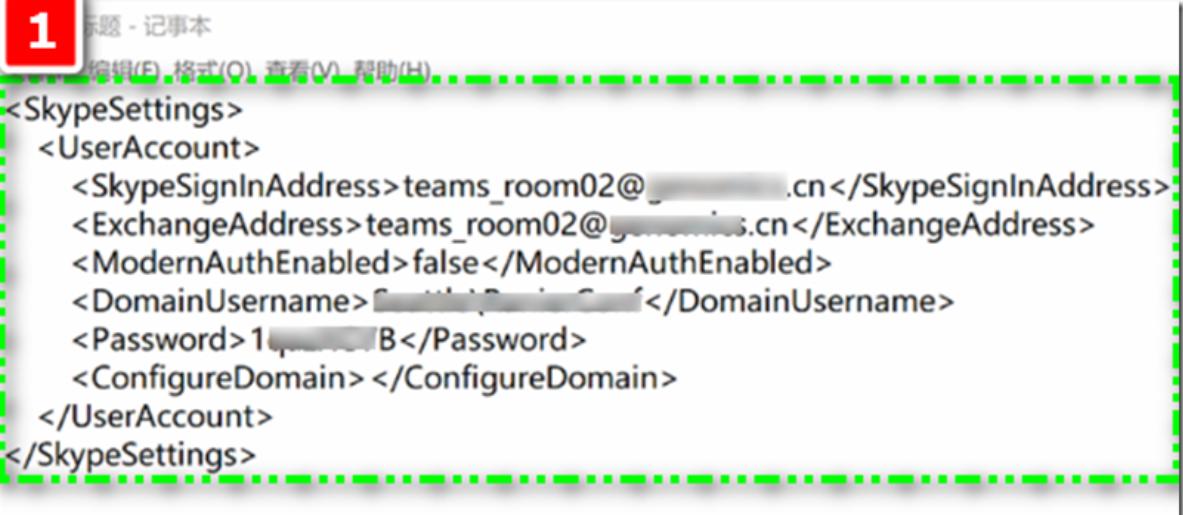 玩转Microsoft Teams Room系列 5 - 通过XML批量配置MTR