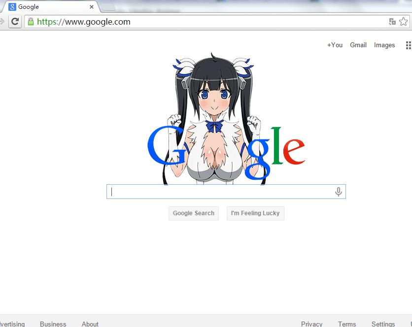 Screenshot Homepage  C B Search