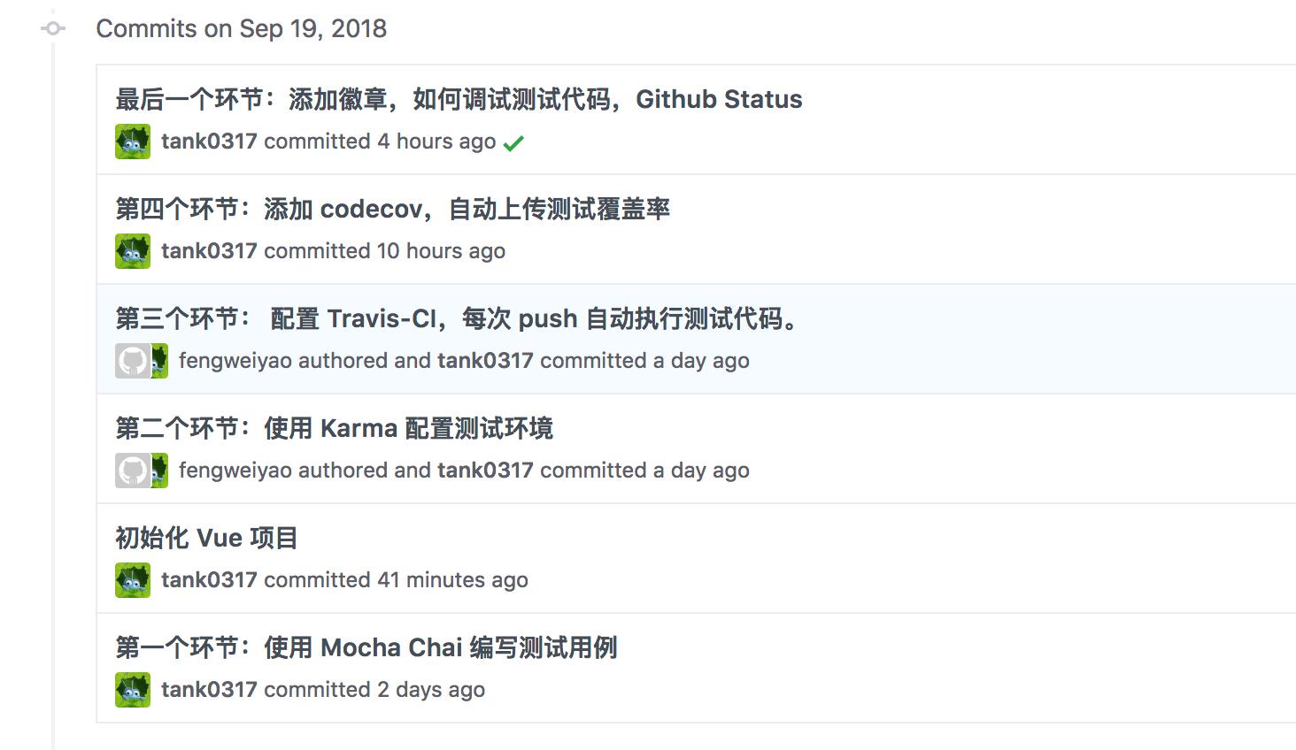 unit-test-demo-commit