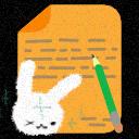 Text Editor's icon