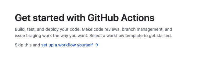 GitHub Actions 開始時