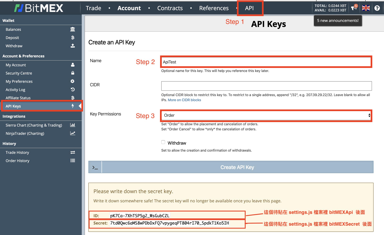 BitMex_API_Key