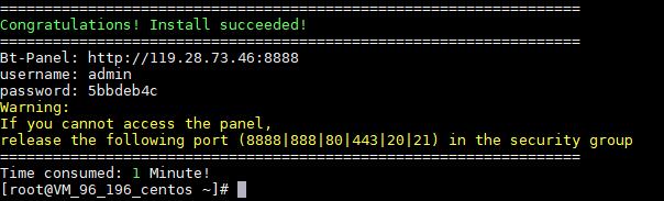 宝塔Linux面板安装成功