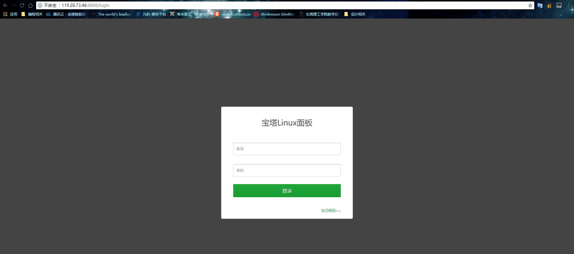 宝塔linux面板登录页面