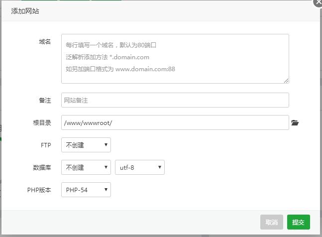 宝塔linux面板添加网站
