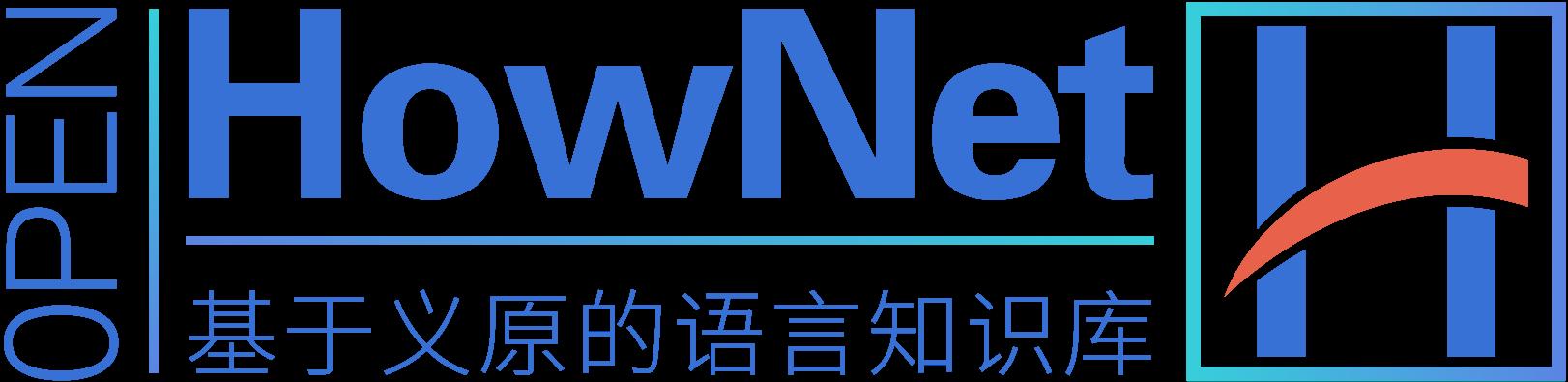 OpenHowNet Logo