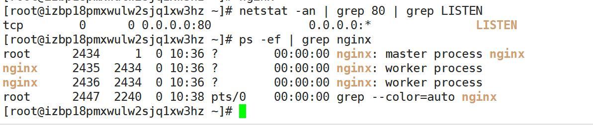 nginx源码分析-多进程socket的处理