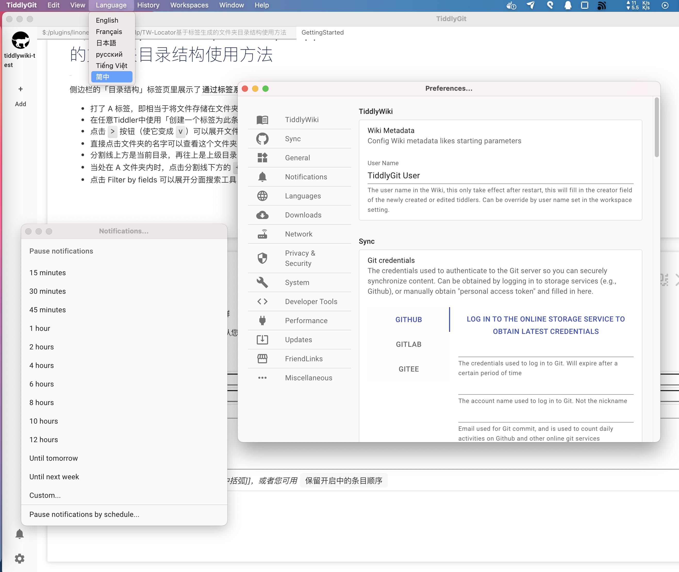 Screenshot of preference