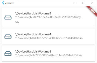 Disk explorer screenshot