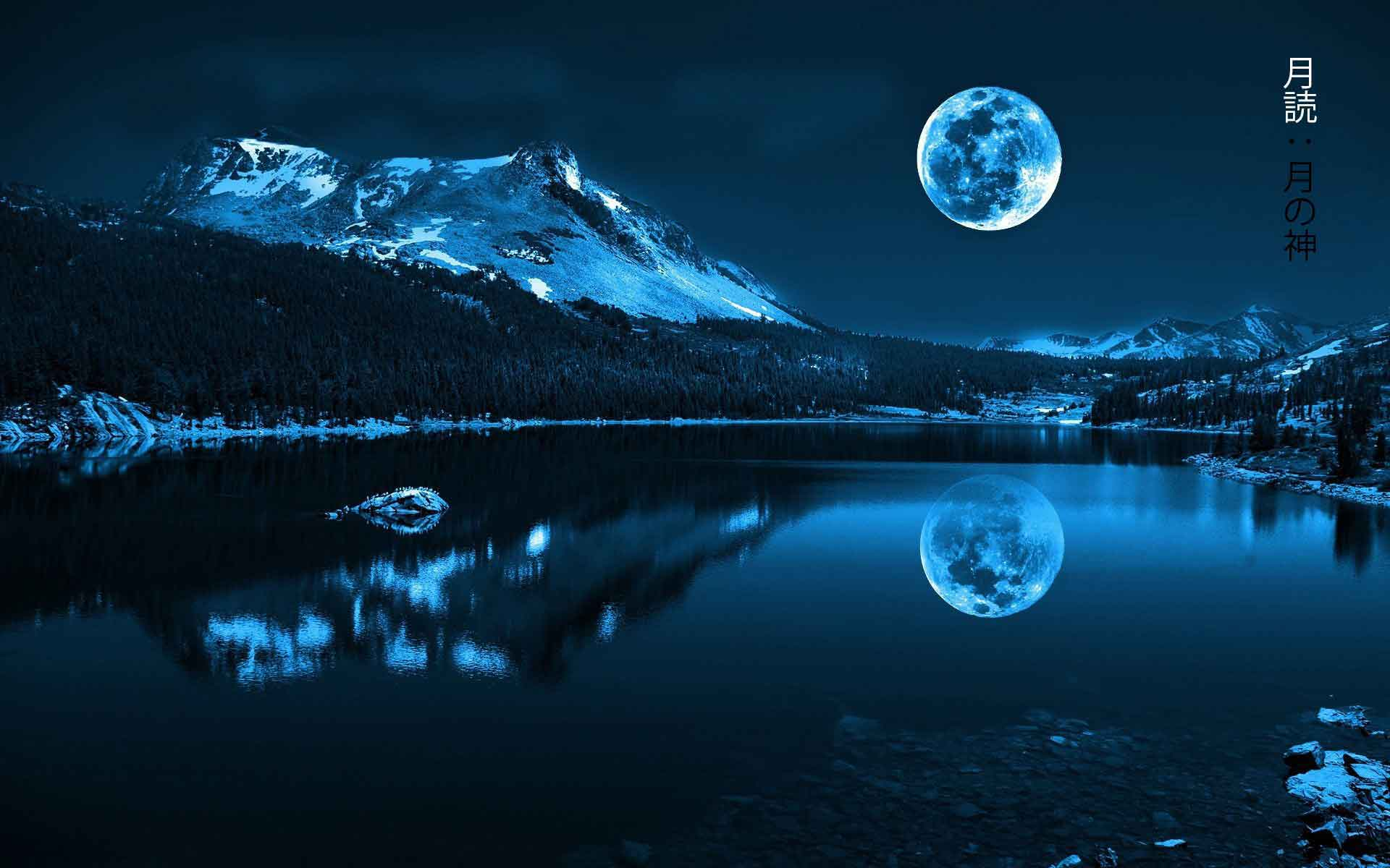 blue moon lake