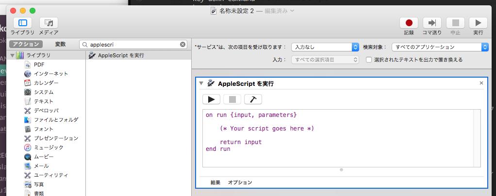 toggle_terminal_script2