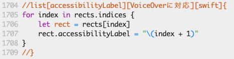 inline-highlight