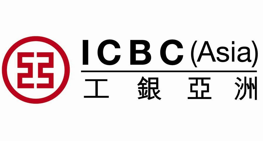 工银亚洲香港账户开户攻略