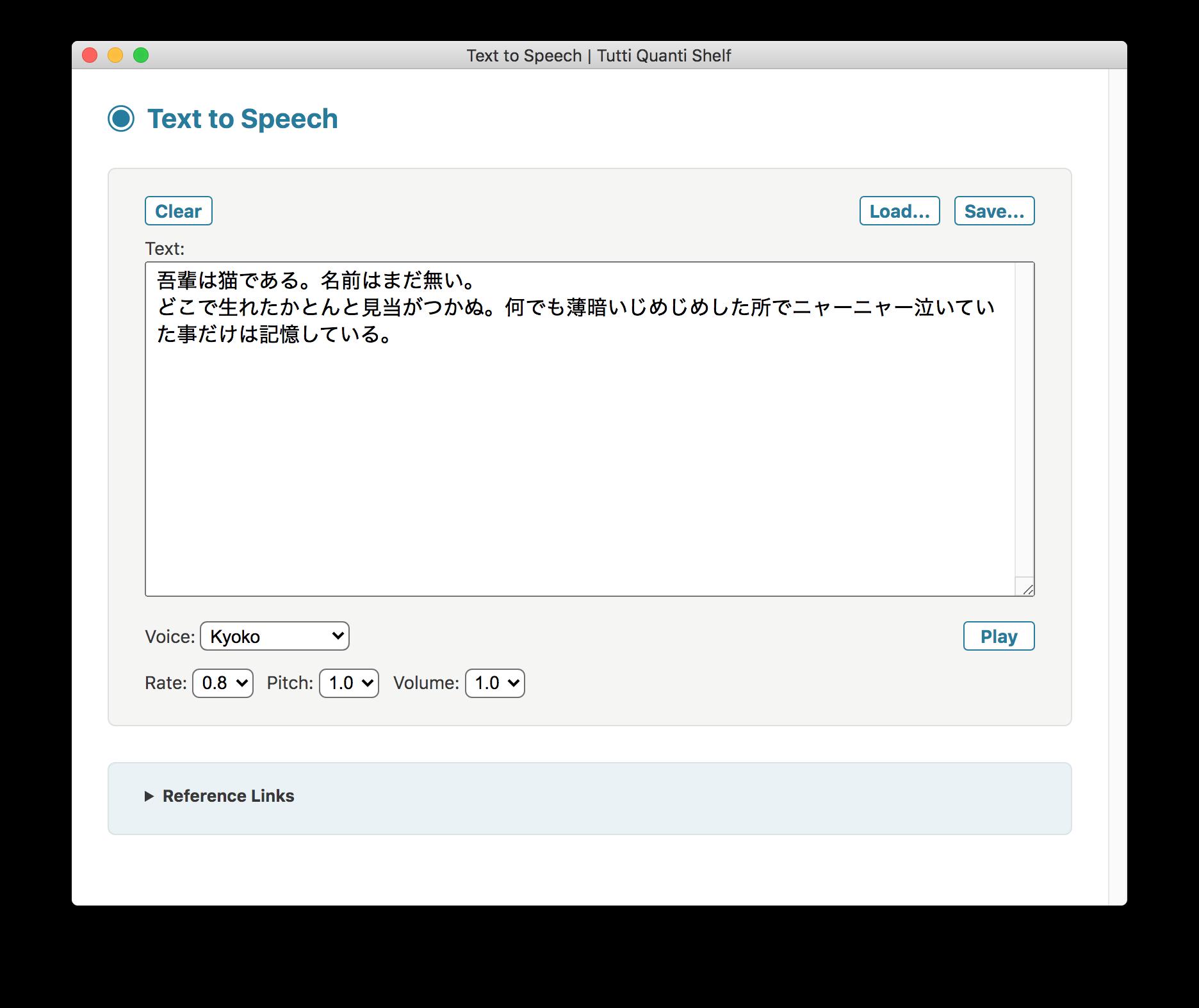 Text to Speech screenshot