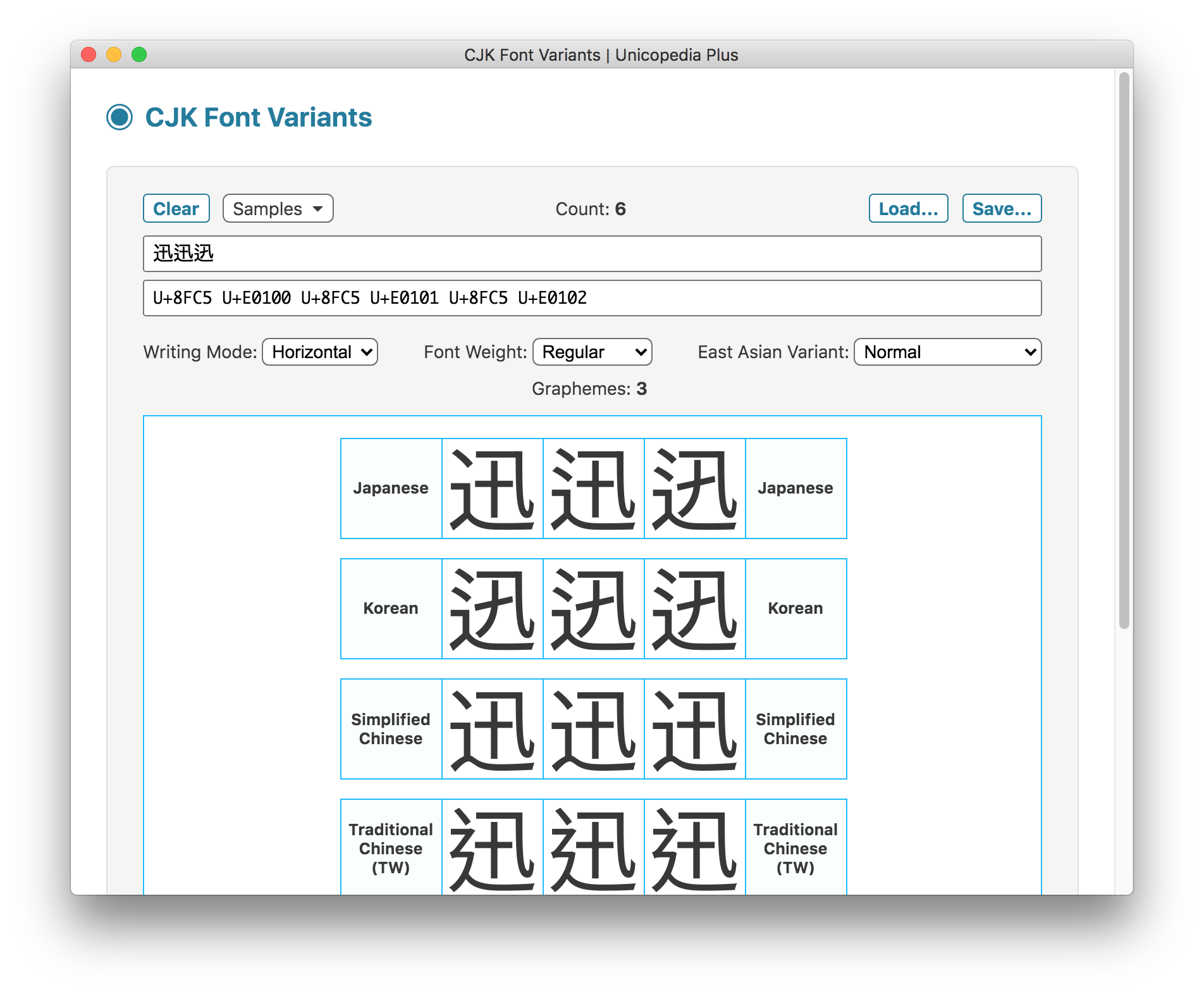 CJK Font Variants (Horizontal) screenshot