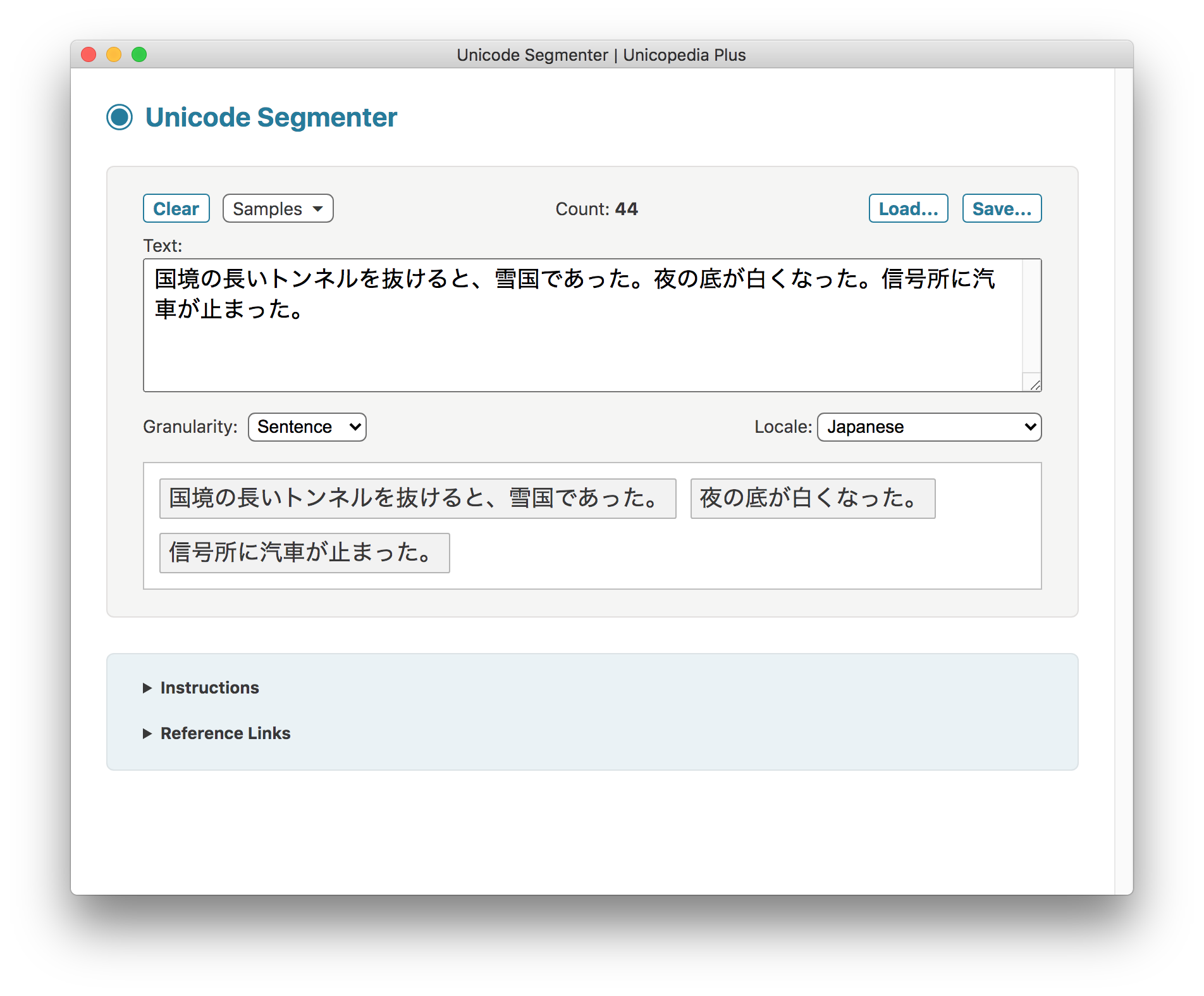 Unicode Segmenter screenshot