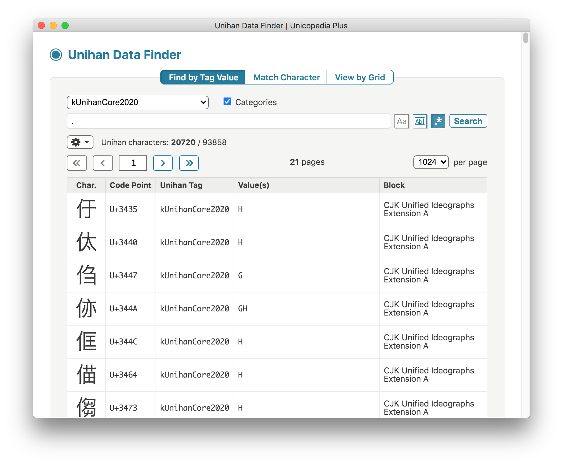 Unihan Data Finder - Find by Tag Value screenshot
