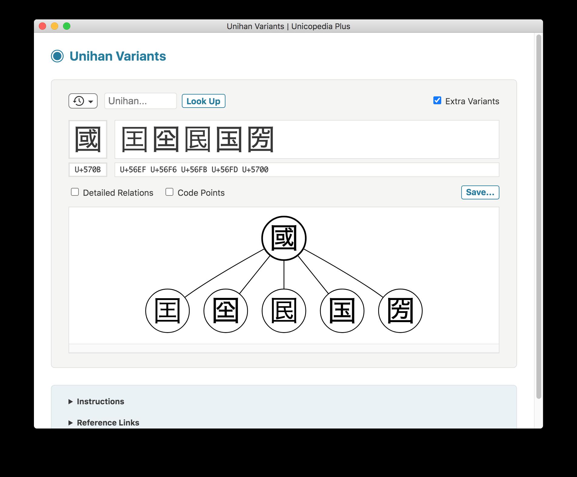 Unihan Variants screenshot