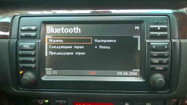 imBMW Bluetooth