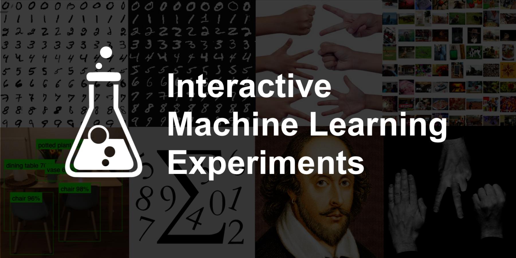 Интерактивные эксперименты с машинным обучением