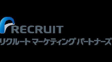 try! Swift Tokyo 2017 Platnium Sponsor