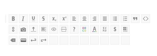 Иконки для BUeditor
