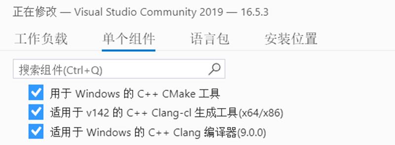 Check Clang and Cmake