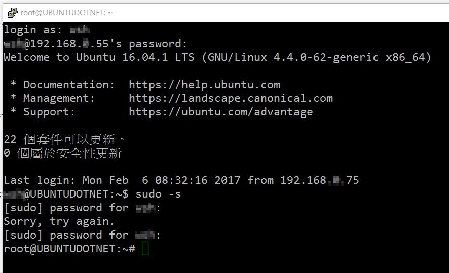 重新登入 Ubuntu