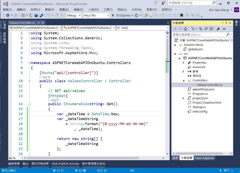 修改預設程式碼內容