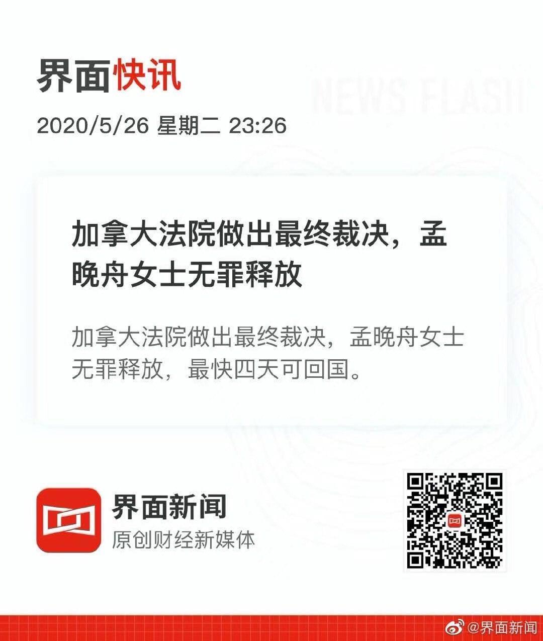 https://raw.githubusercontent.com/tyuans/tyuans-images/master/99D7041A-99D2-4675-90E9-380B4FC6287D.jpeg