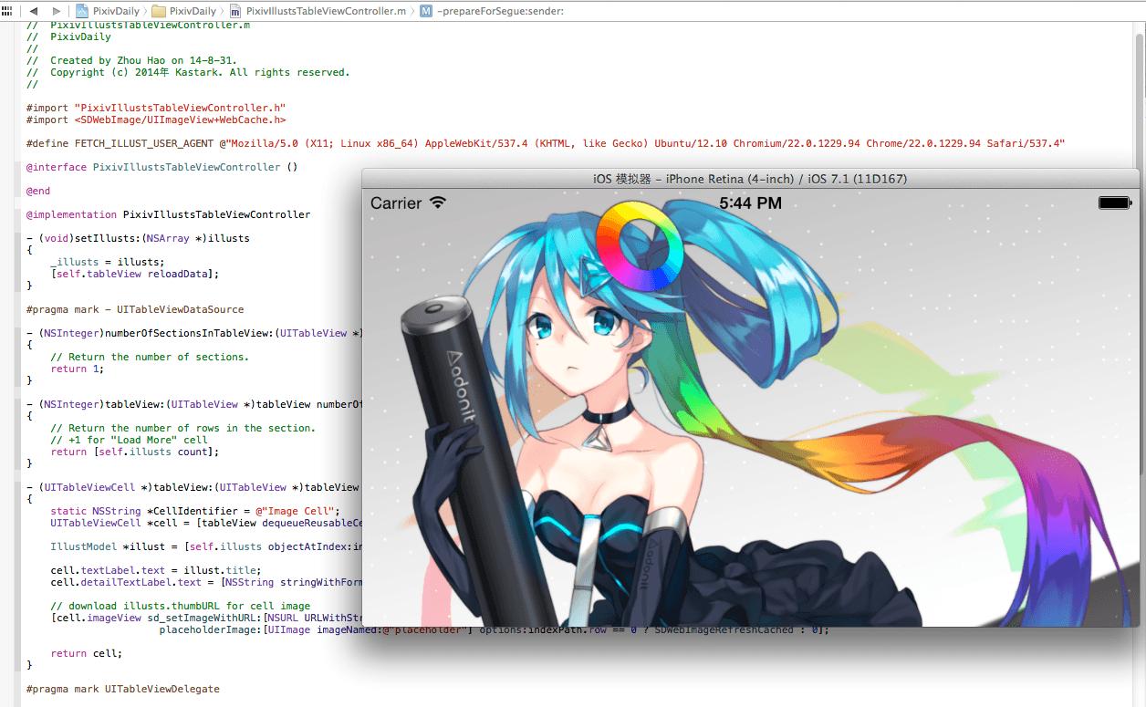 PixivDaily Screenshot2