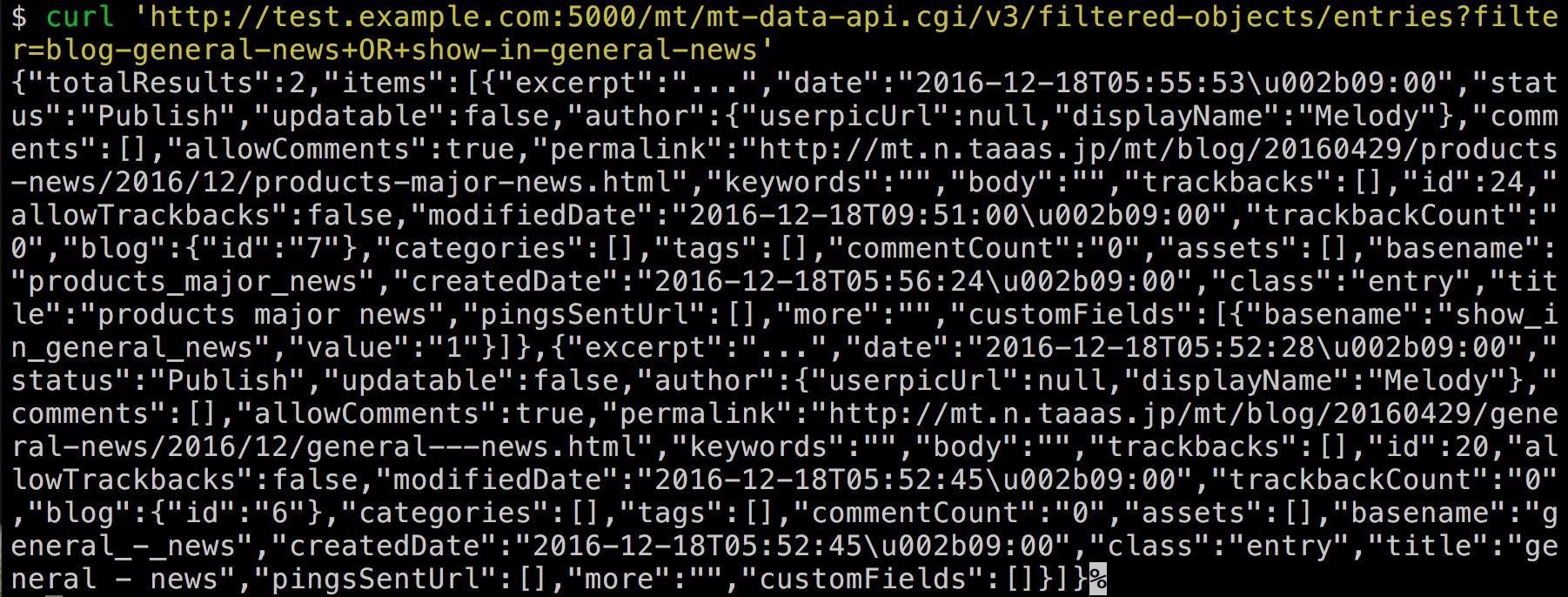 Screenshot - CLI