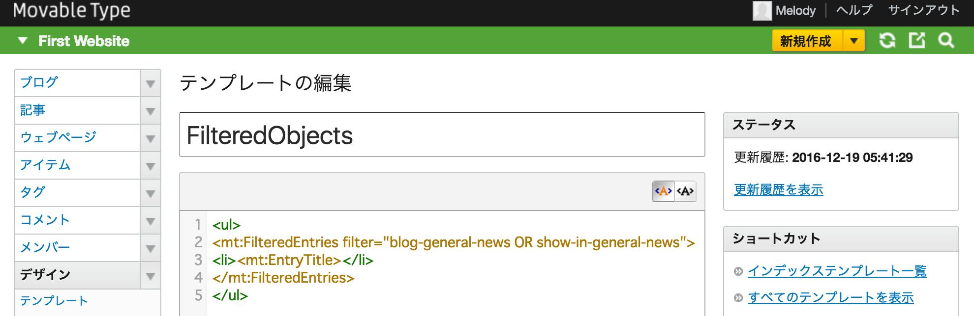 Screenshot - MTML