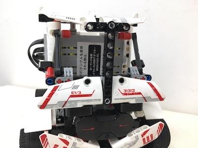 customized EV3