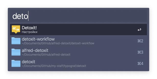 detoxit-workflow
