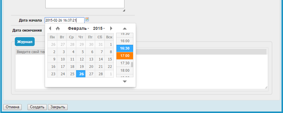 Date And Time Picker Widger for Combodo iTop
