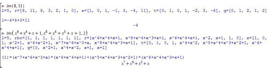 alt Inverse examples