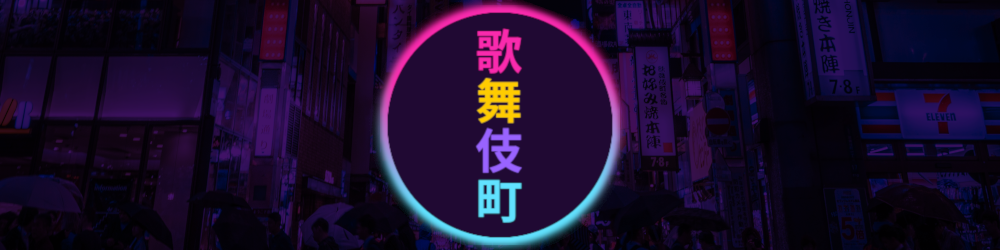 theme banner