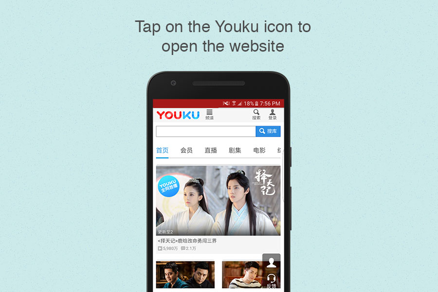 Download Youku videos using Videoder