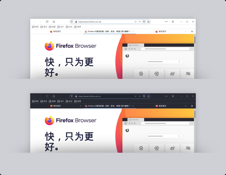 firefox-theme