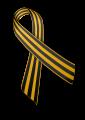 85px-ribbon_of_saint_george_tiedsvg